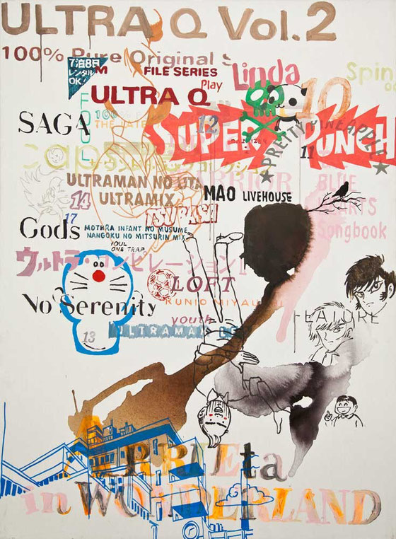Ultra Q Vol.2. 200x145cm. Mixed media on canvas. 2013