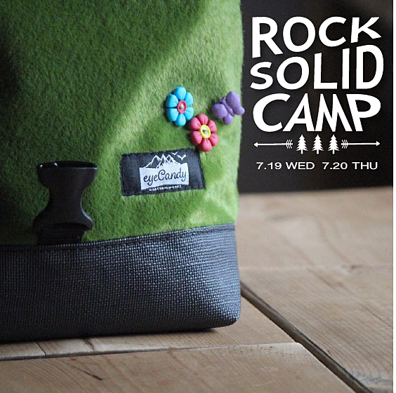 ROCK SOLID CAMP 2017