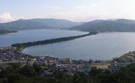 Amanohashidate, Pont Céleste (45 min en voiture)