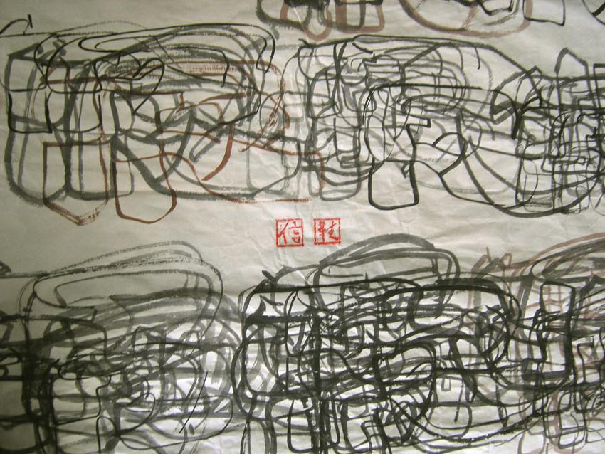 """Detail aus einem der """"Written Shoes"""" Teil 3"""