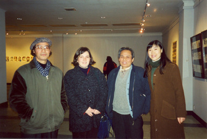 "Soloshow ""Written Shoes"" Hubei Art Gallery,  Wuhan/China 2001"