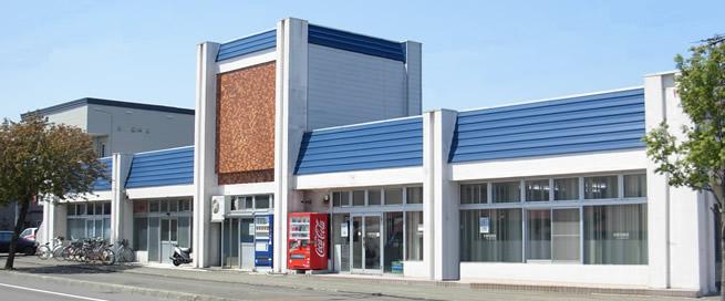 江別市にある株式会社菊田食品の会社概要です