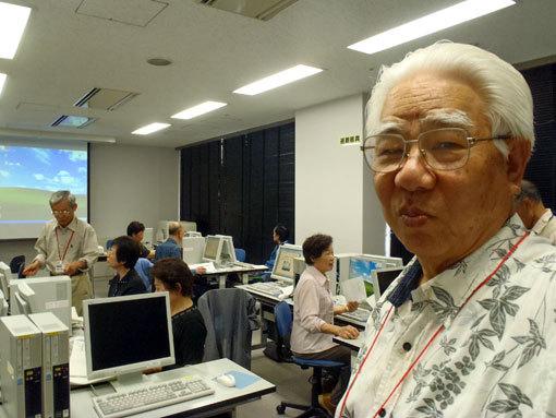 横須賀市生涯学習センターのパソコン教室