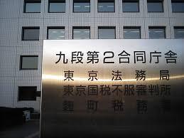 中国・婚姻要件具備証明書
