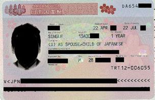 フィリピン日本大使館