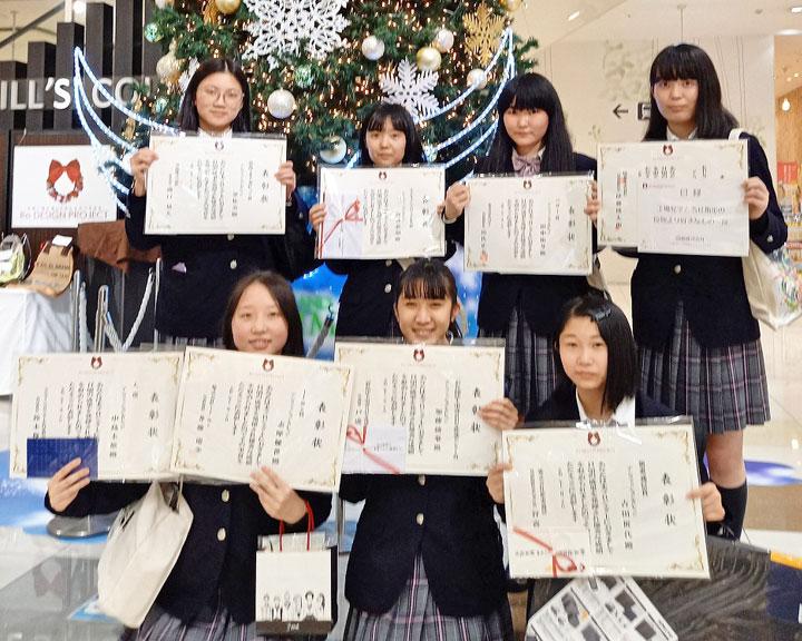 エコバッグコンテスト「プロジェクト大賞」受賞!