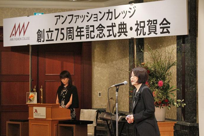 創立75周年記念式典・祝賀会 開催