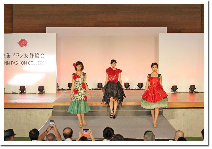 東海イラン友好協会発足記念ファッションショー
