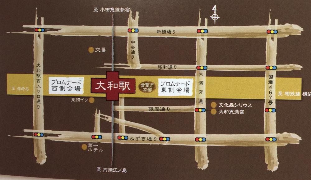 神奈川やまと古民具骨董市の会場