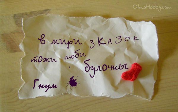 миниатюрное вязание на спицах, миниатюрный носок, мини-носочек, украшение для скрапбукинга