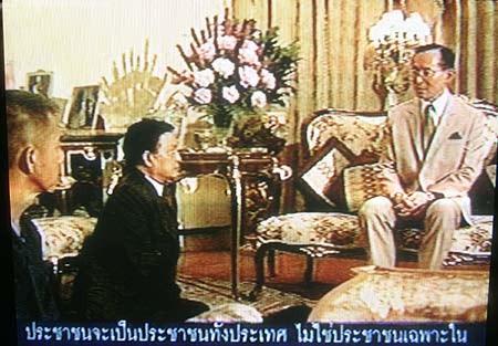 Der König weist die politischen Rivalen im Mai 1992 zurecht