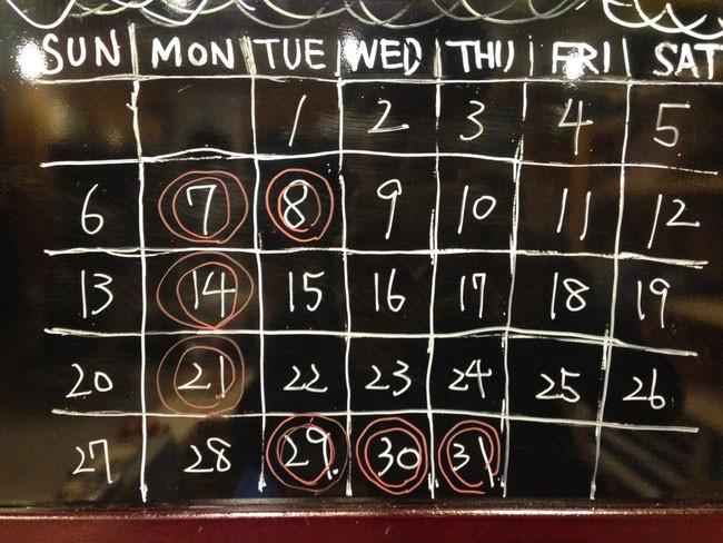 12月の定休日は変則になっているので充分ご注意くださいませ。