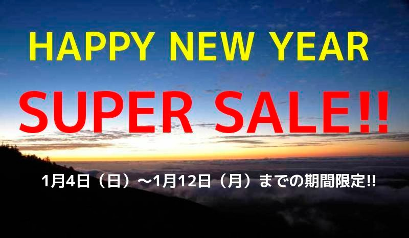 WINTER SALEよりも価格帯もプライスダウン商品多数!!!!
