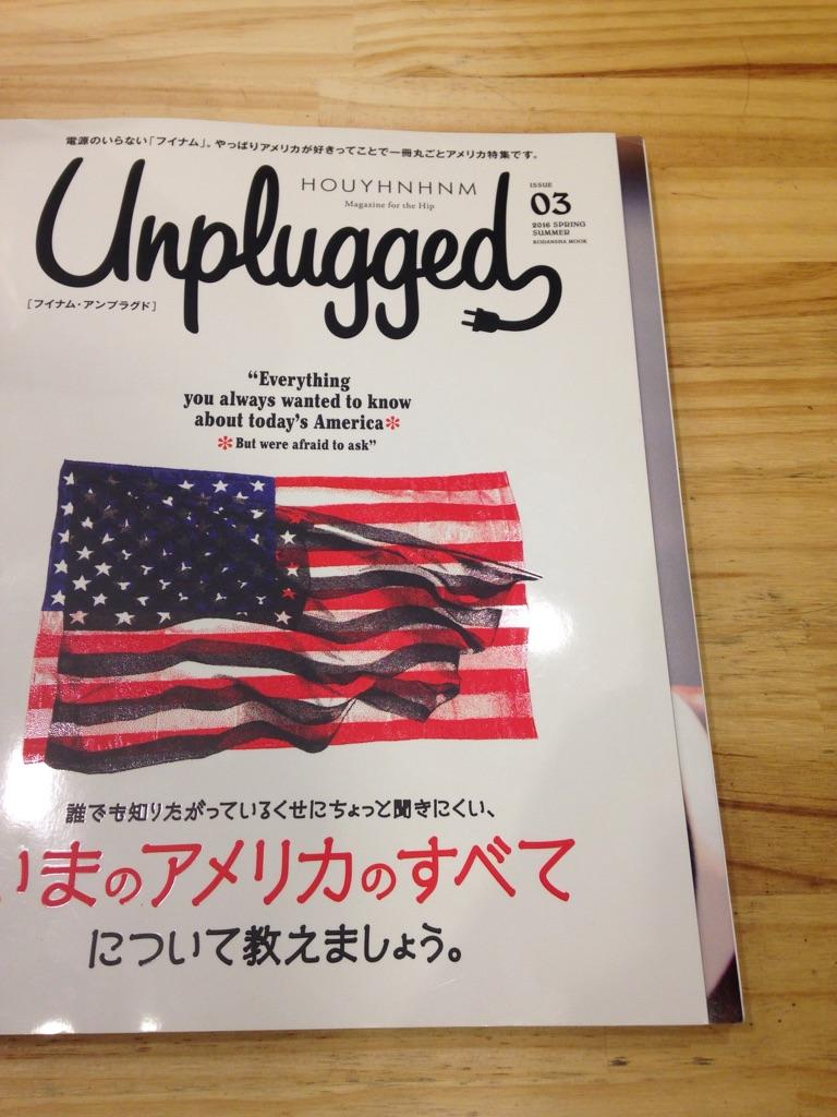 半月に1回刊行している「フイナム・アンプラグド」に掲載して頂きます。