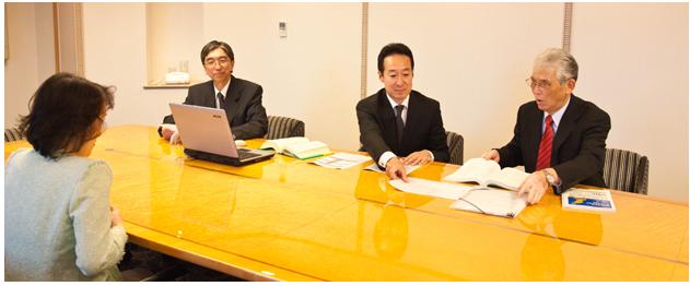 資産家が相続税で相談する東京 赤坂の税理士事務所