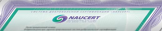 Сертификация ГОСТ Р ИСО 9001-2008(менеджмент качества), ГОСТ Р ИСО 14001-2007 (экологический менеджмент), интегрированная система менеджмента, сертификация энергетического менеджмента