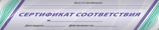 Интегрированная система менеджмента ИСМ. Система менеджмента качества по ГОСТ Р ИСО 9001, система экологического менеджмента по ГОСТ Р ИСО 14001