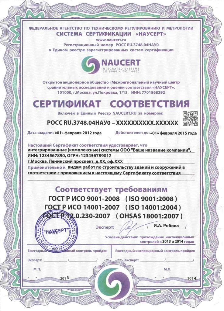 Сертификация живучесть сертификация приборов гибдд alcotest 6810