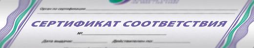 Сертификация стандарты энергетического менеджмента BS EN 16001:2009 и ISO 50001