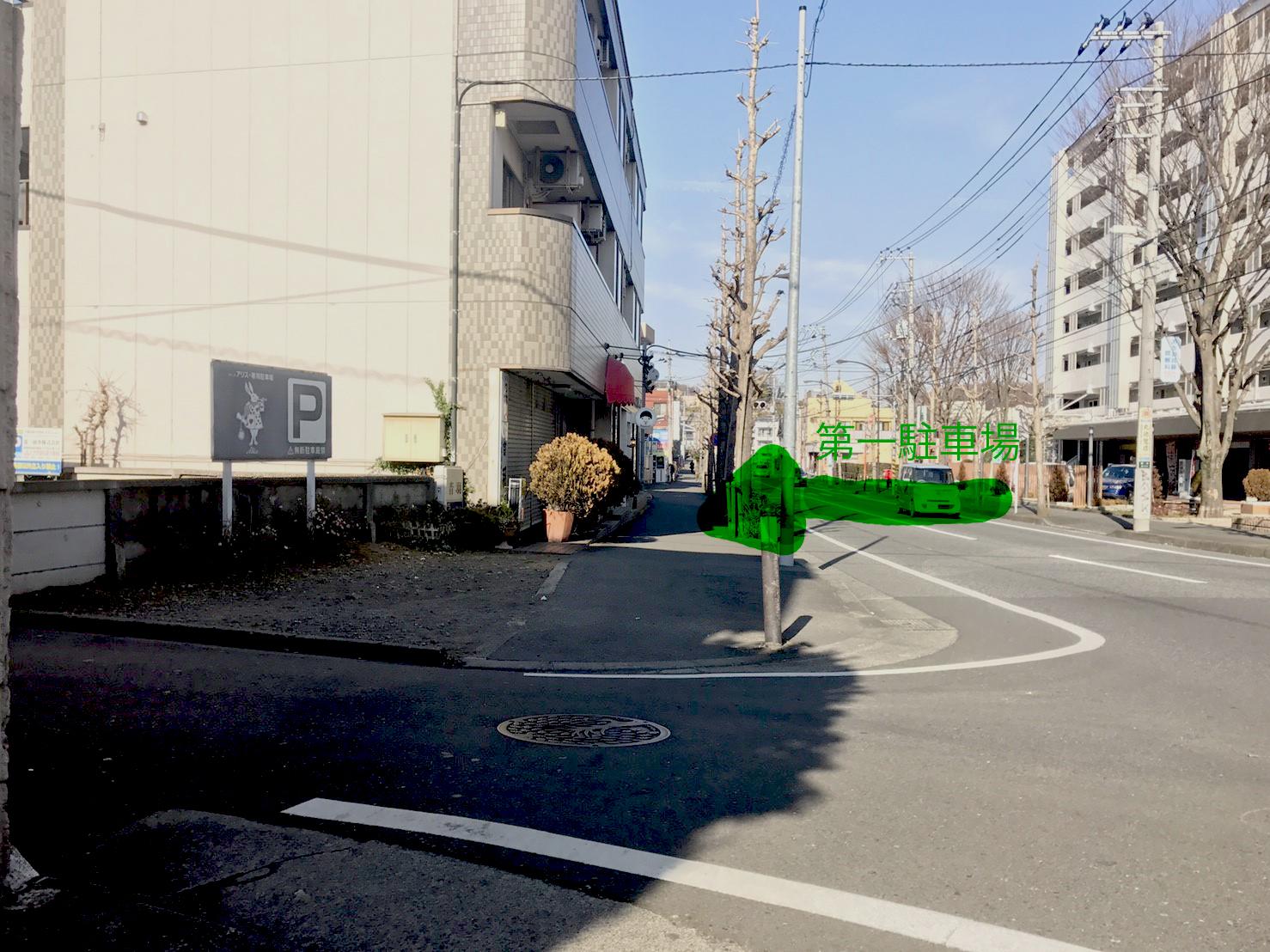ウサギの看板を左折で、第一駐車場(2台分)