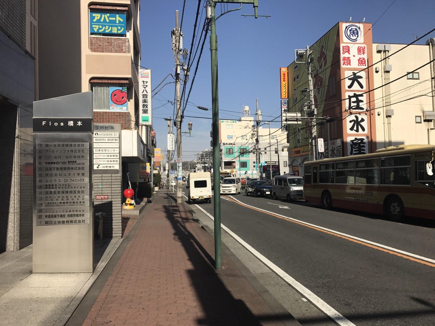橋本駅前バス通りをひたすら直進します