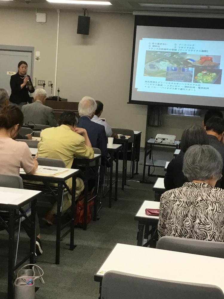 食品廃棄禁止法やメタン発酵の説明 森優子氏