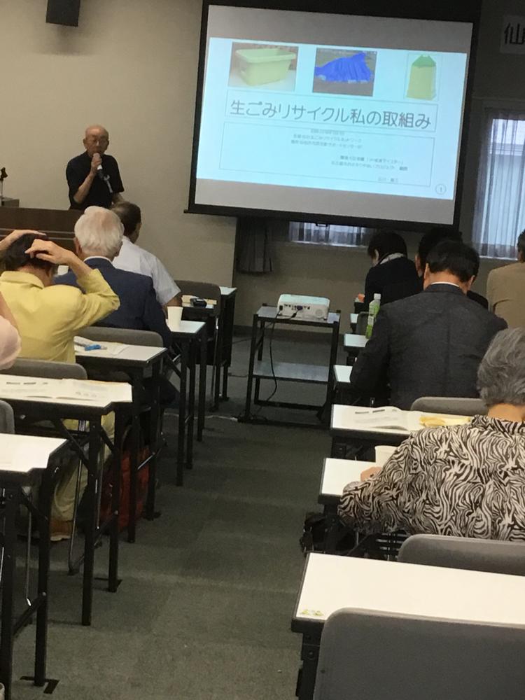 愛知県春日井市の3R推進環境マイスター広川雄三氏
