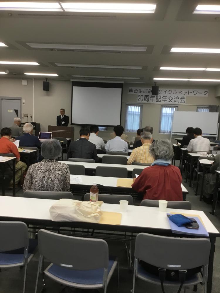 徳田事務局長の開会挨拶