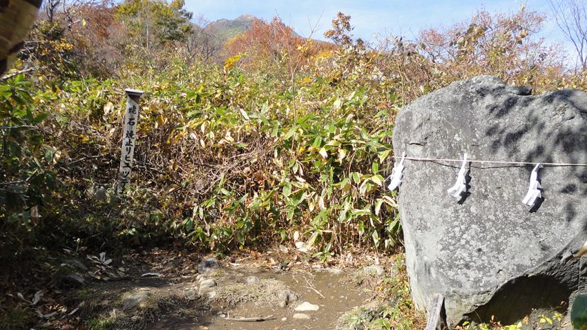 「姥石」から山頂を臨む