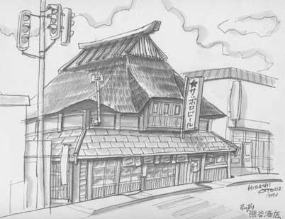弘前市駒越 「旧・熊谷酒店」