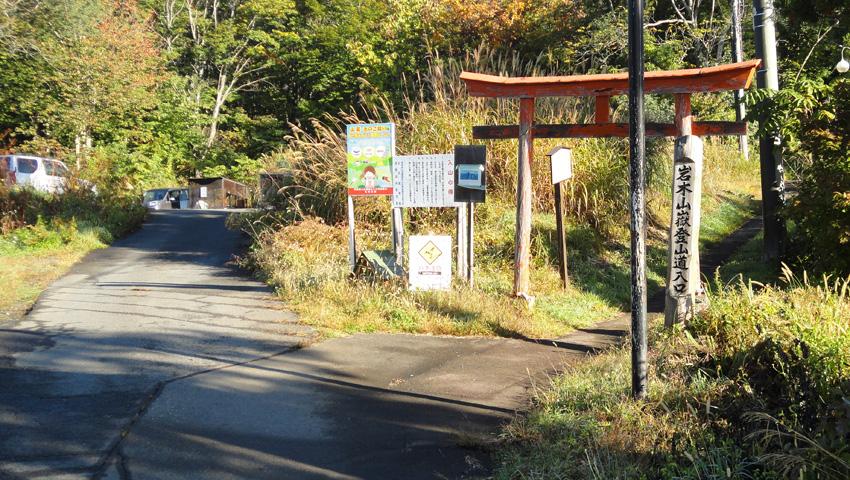 「登山口」鳥居左奥の駐車場を利用した