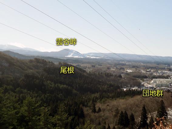 6.+  雲谷峠とこれから進む尾根と終着の団地群