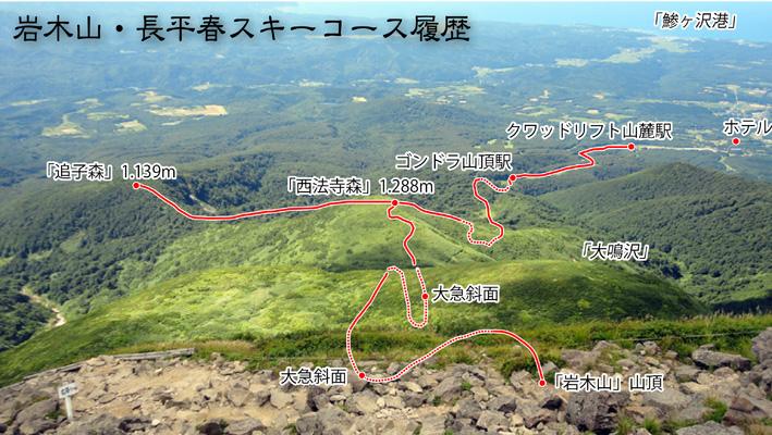 春スキーの「長平コース」に「西法寺森」や「AOMORI スプリング」スキー場が続く