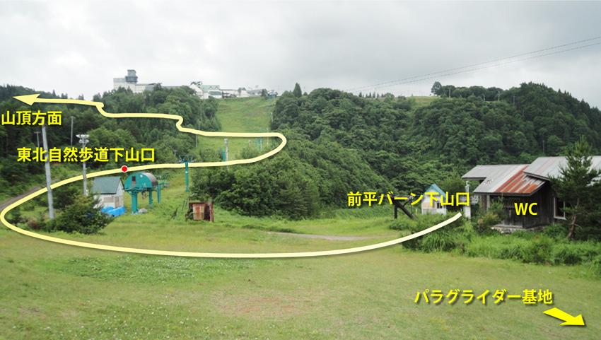 8.  パラグライダー基地から「自然歩道」下山丁字路前を直進し山頂方面へ