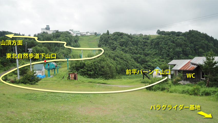 9.  「ハンググライダー基地」から、遠くに「ホテル」と下山のルートを確認