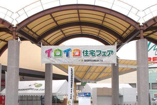 イベント用横断幕