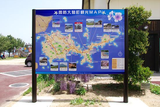 観光案内マップ(大)
