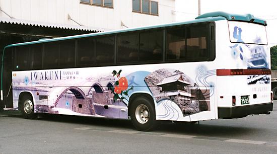 観光バス-冬号