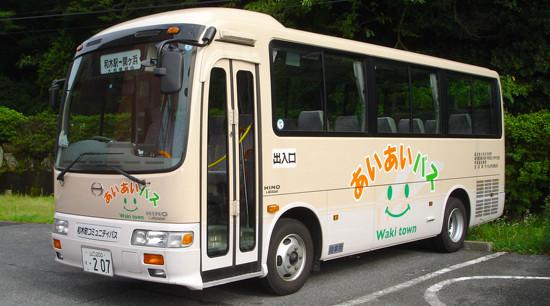 和木町コミュニティバス