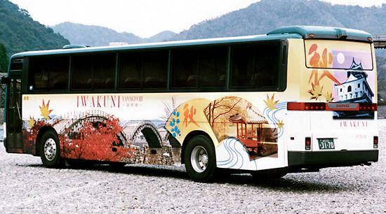 観光バス-秋号