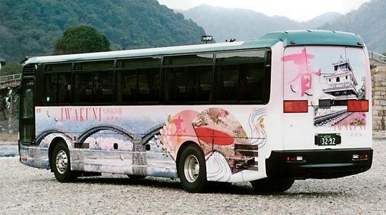 観光バス-春号