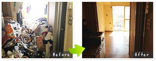 ごみ屋敷Before&Afterその2