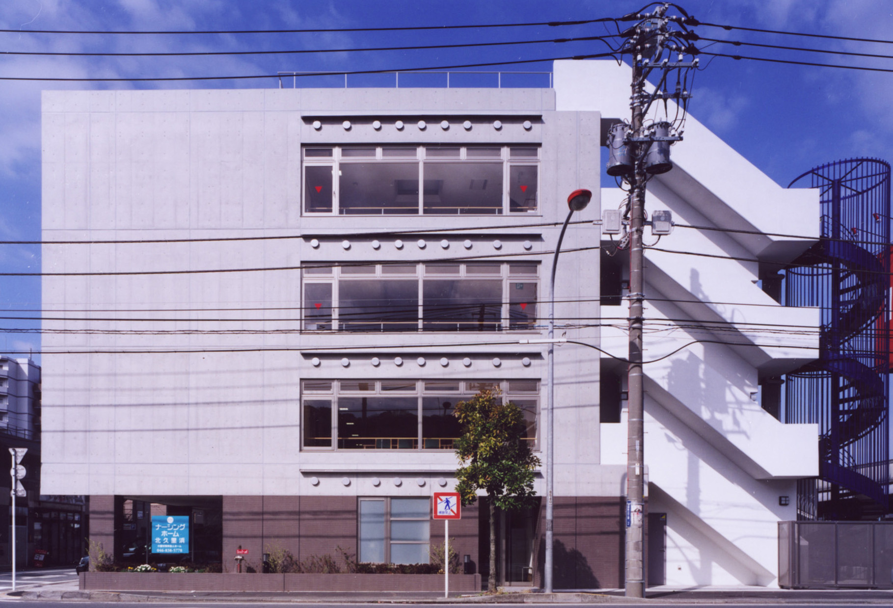 ナーシングホーム北久里浜(共同設計)