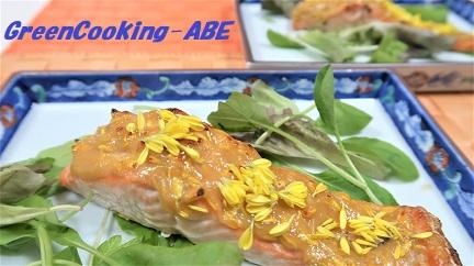 秋のおうち和食でヘルシー薬膳 秋鮭の菊味噌焼き(2021.9.後)