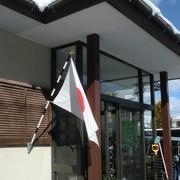 国旗を飾りました。(写真は昨年2月の今月のフォトを再掲)
