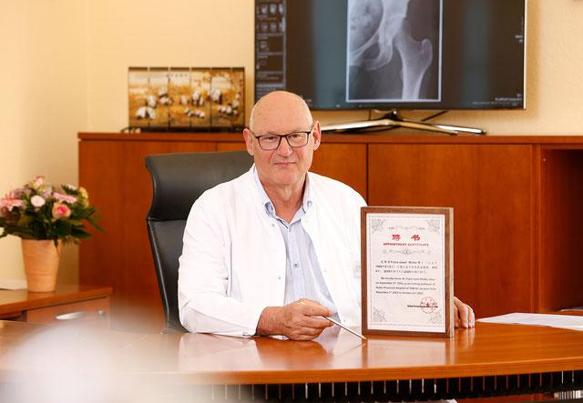 LICHTENAUER Behandlungsspektrum um Traditionelle Chinesische Medizin (TCM) erweitert