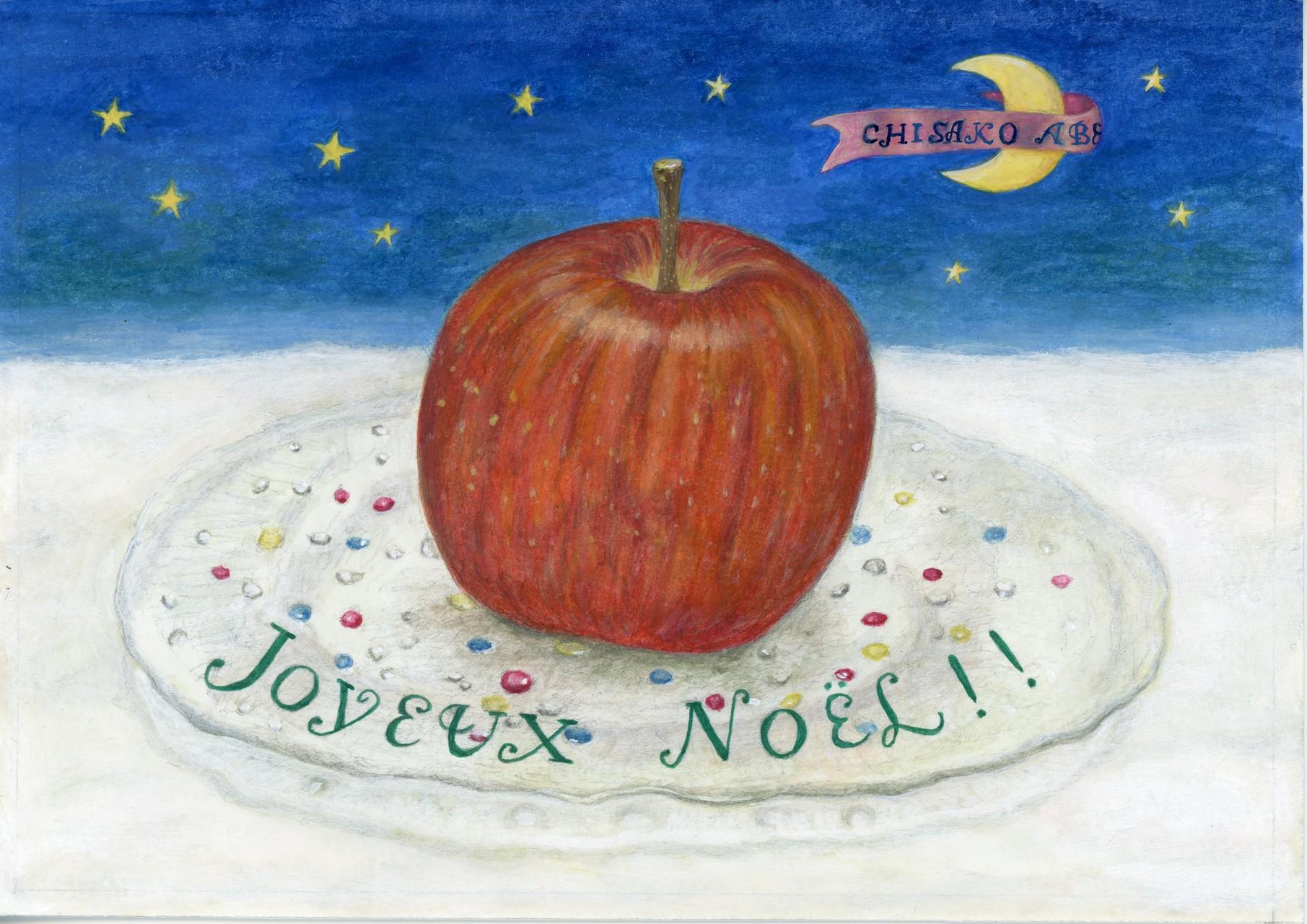 "Joyeux Noël ""Pomme""(クリスマスおめでとう ""林檎"")"
