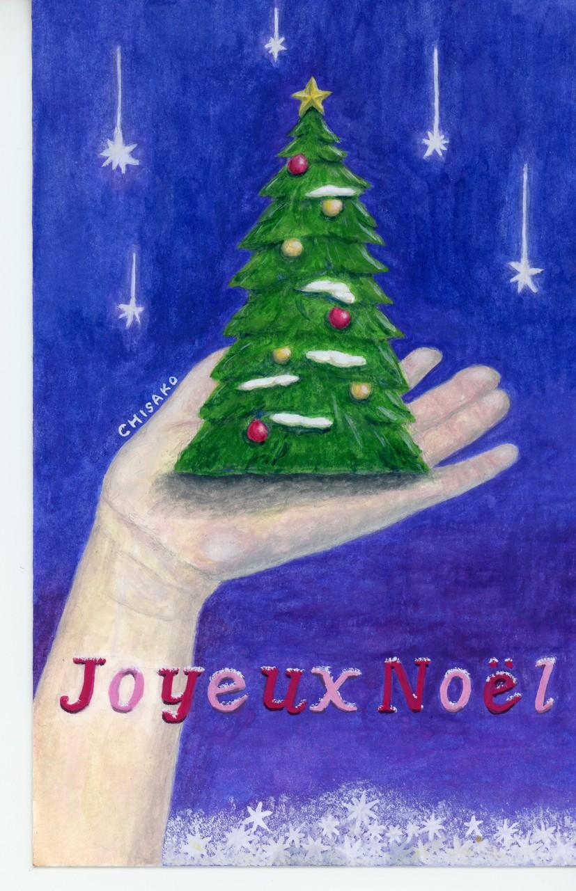 """Joyeux Noël """"Sapin de Noël""""(クリスマスおめでとう """"クリスマス・ツリー"""")"""