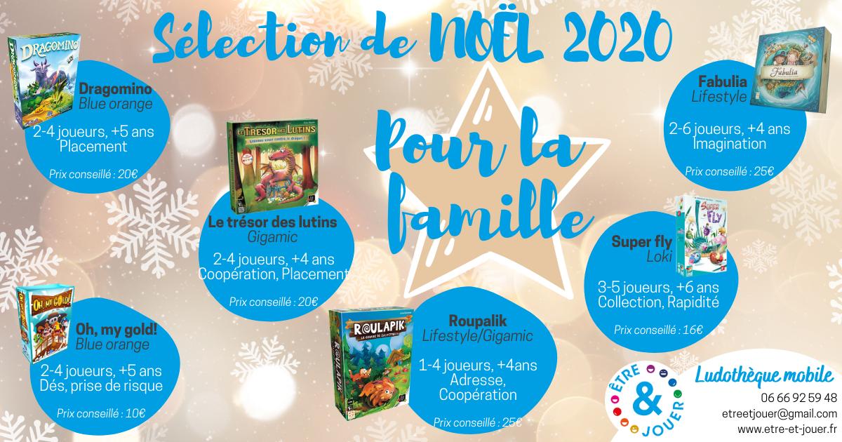 La sélection de Noël 2020 : pour toute la famille