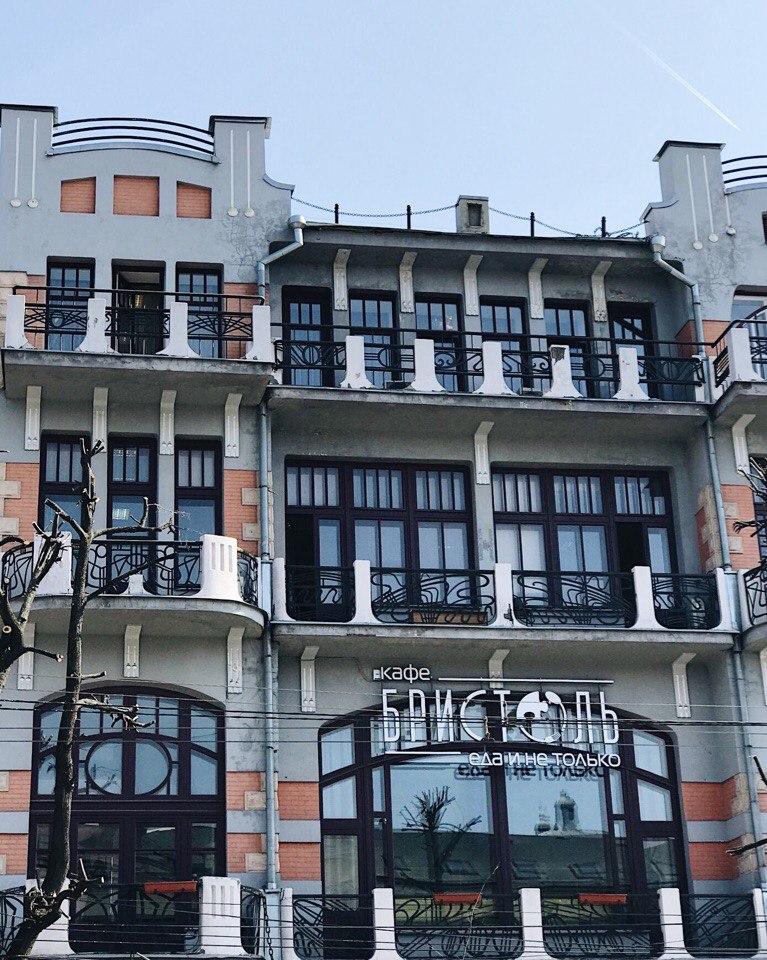 """Кафе """"Бристоль"""" находится в роскошном здании в стиле русский модерн"""